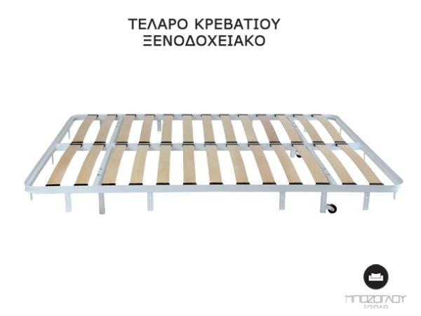 διπλό αλουμινένιο τελάρο ράντζο κρεβατιού