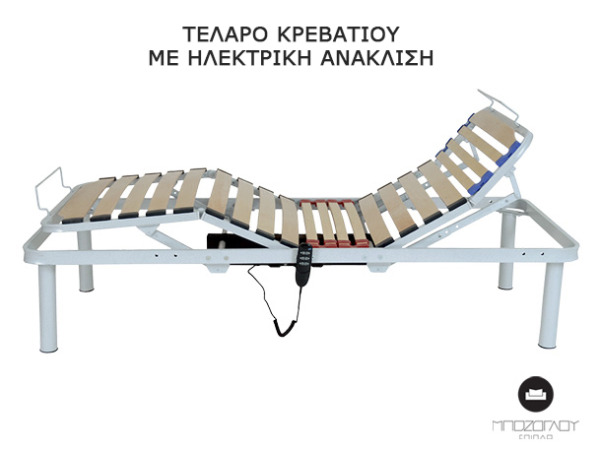 αλουμινένιο τελάρο ράντζο κρεβατιού με ηλεκτρική ανάκλιση